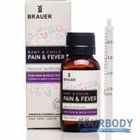 Brauer Baby & Child Pain Fever Relief 50ml