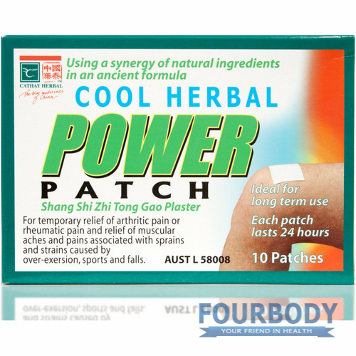Cathay Herbal Cool Herbal Power Patch 10 pack